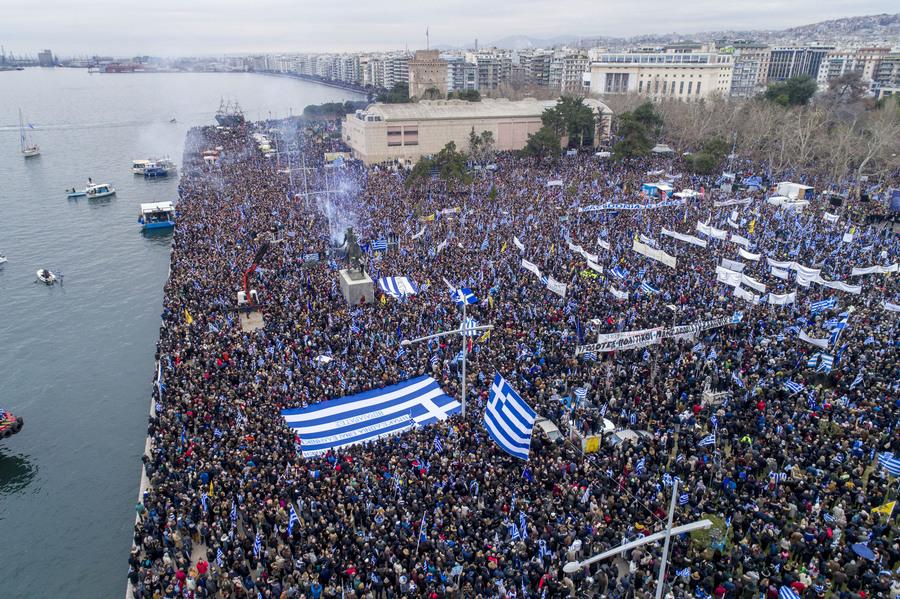 Αδιαφορεί η Κυβέρνηση για τα ανθρώπινα ΔΙΚΑΙΩΜΑΤΑ των 250.000 Ελλήνων στα ΣΚΟΠΙΑ ΠΟΥ ΜΑΣ ΖΗΤΟΥΝ ΒΟΗΘΕΙΑ