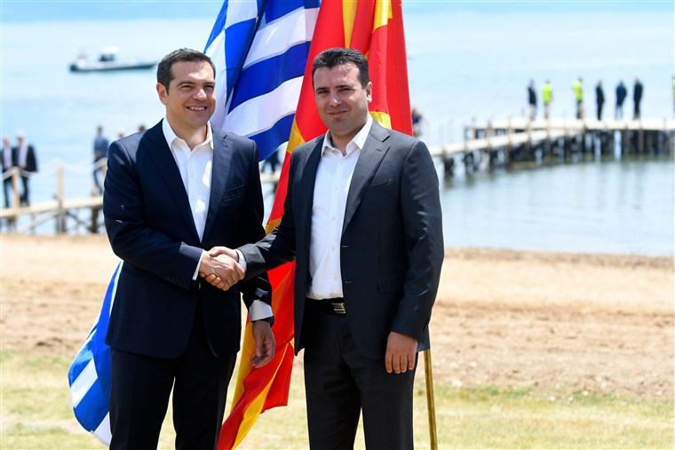 Εθνική ήττα η συμφωνία των Πρεσπών με επόμενο διαπραγματευτικό χαρτί την ένταξη στην Ευρωπαϊκή Ένωση