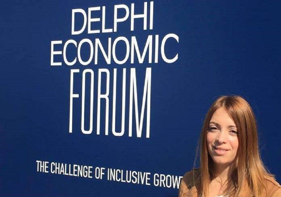 Η Τομεάρχης Ανάπτυξης Ασημίνα Καπλάνη εκπροσώπησε την ΟΚΕ στο Φόρουμ που πραγματοποιήθηκε στους Δελφούς