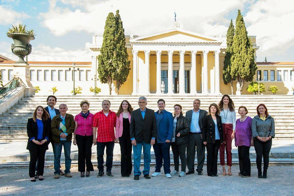 Η Εκτελεστική Γραμματεία της ΟΚΕ αποφάσισε ομόφωνα τη μη συμμετοχή της στις εκλογές της 7ης Ιουλίου 2019