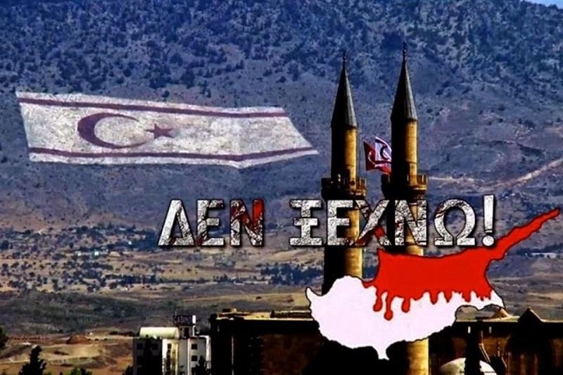 Ευνοϊκές οι συνθήκες για την απομάκρυνση των Τουρκικών κατοχικών δυνάμεων από την Κύπρο μετά την εκλογή Μπάιντεν στις Ηνωμένες Πολιτείες