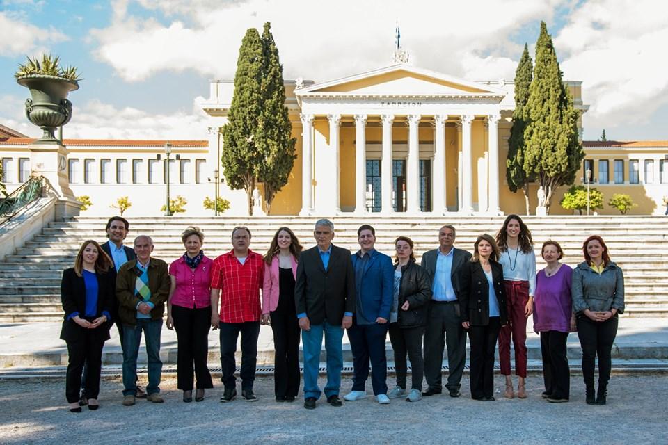 Στην εκλογή νέας Εκτελεστικής Γραμματείας προχώρησε η Ομάδα Κοινωνικής Εγρήγορσης
